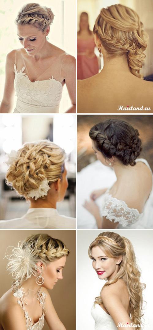 Свадебные прически с косами и косичками