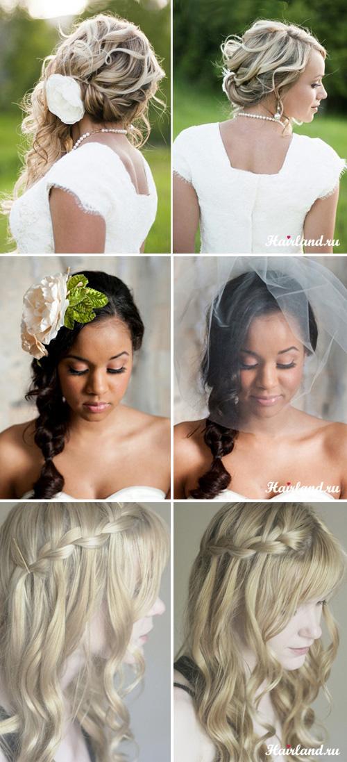 прически 2011 на свадьбу с косой