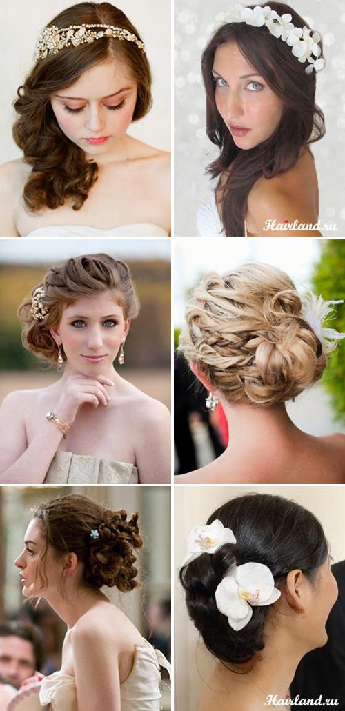 Свадебные прически на длинные волосы и с пучками фото