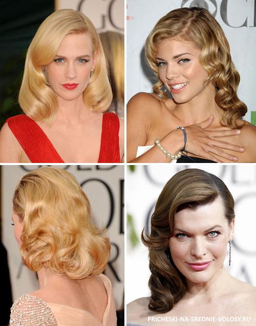 Женские прически на средние волосы фото, гладкие локоны на средние волосы