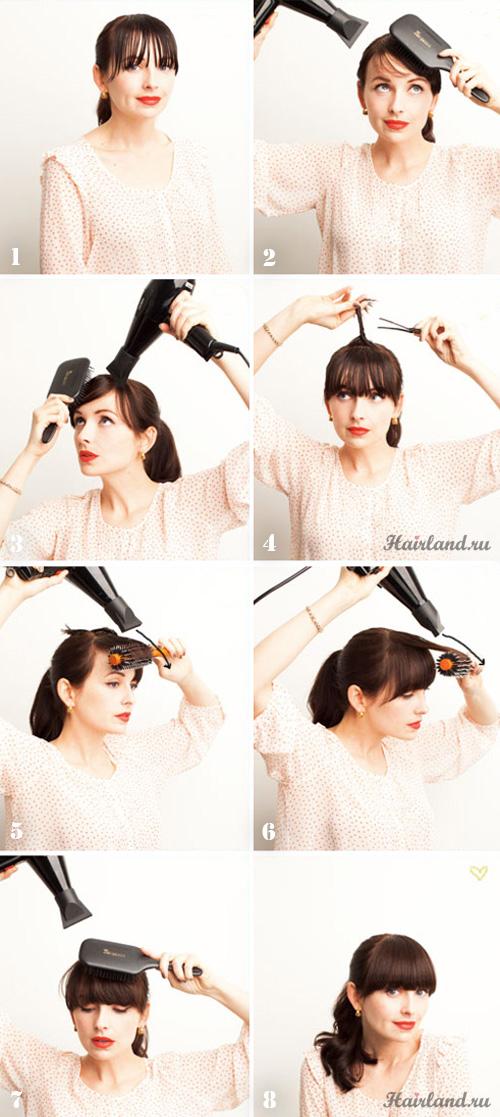 Как красиво уложить прямую челку своими руками фото