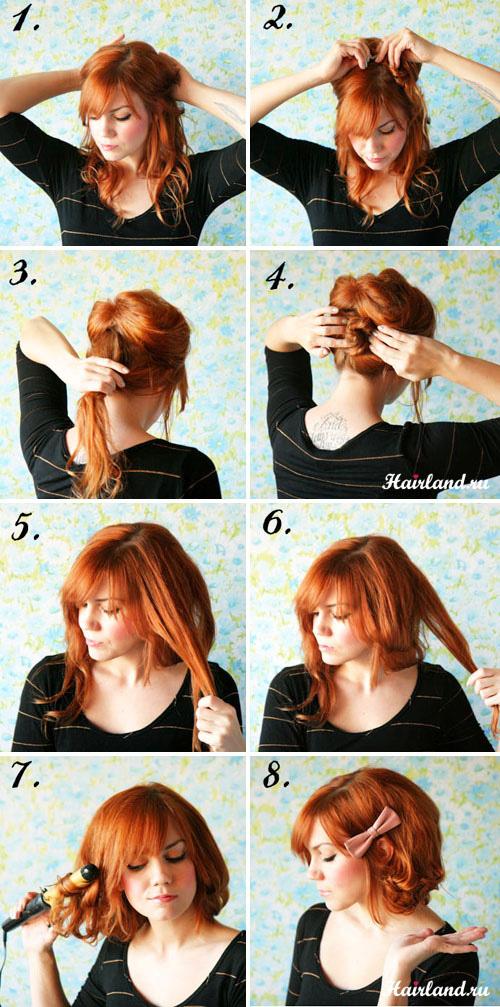 Каре из длинных волос на один